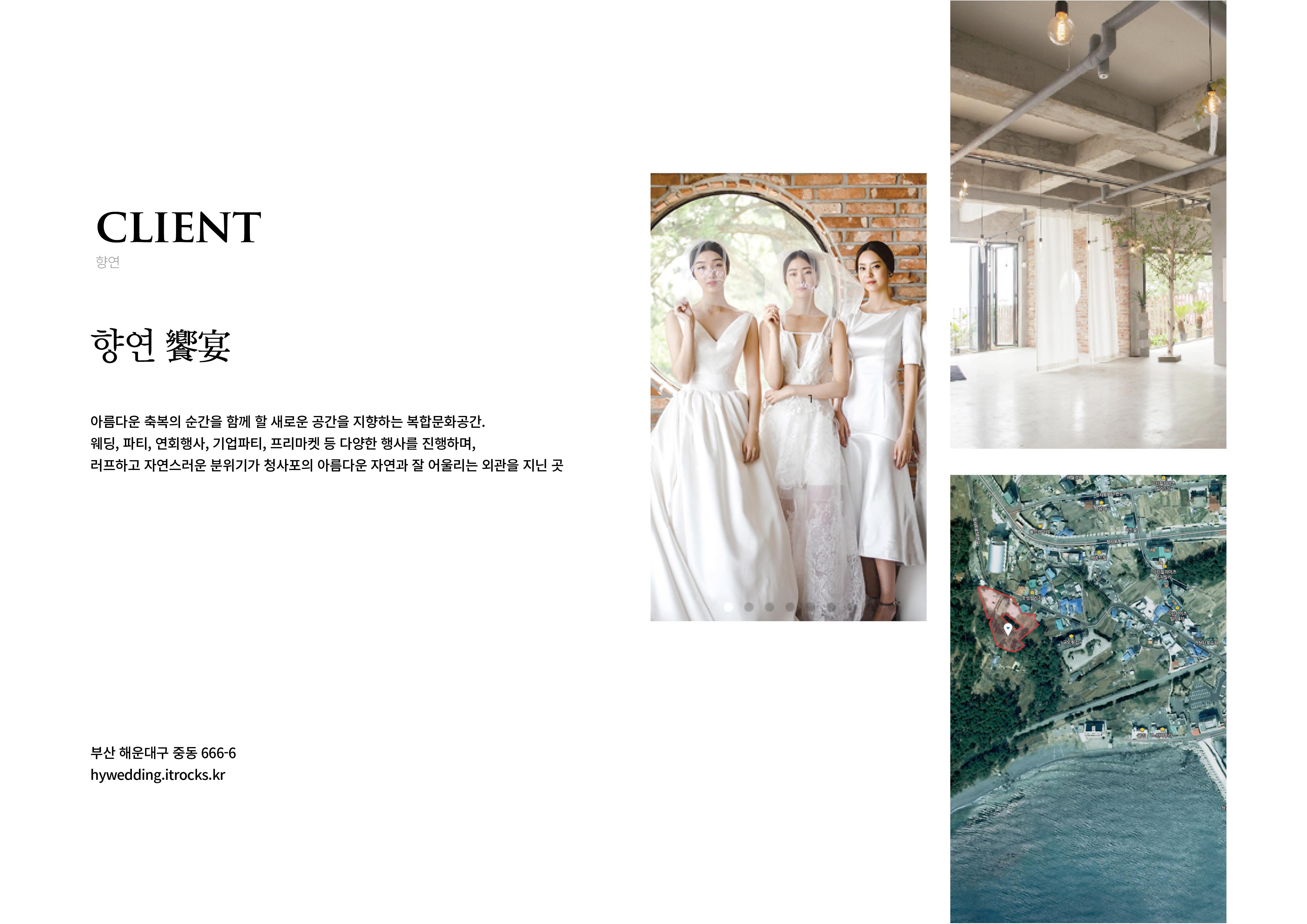 korea fantasy3