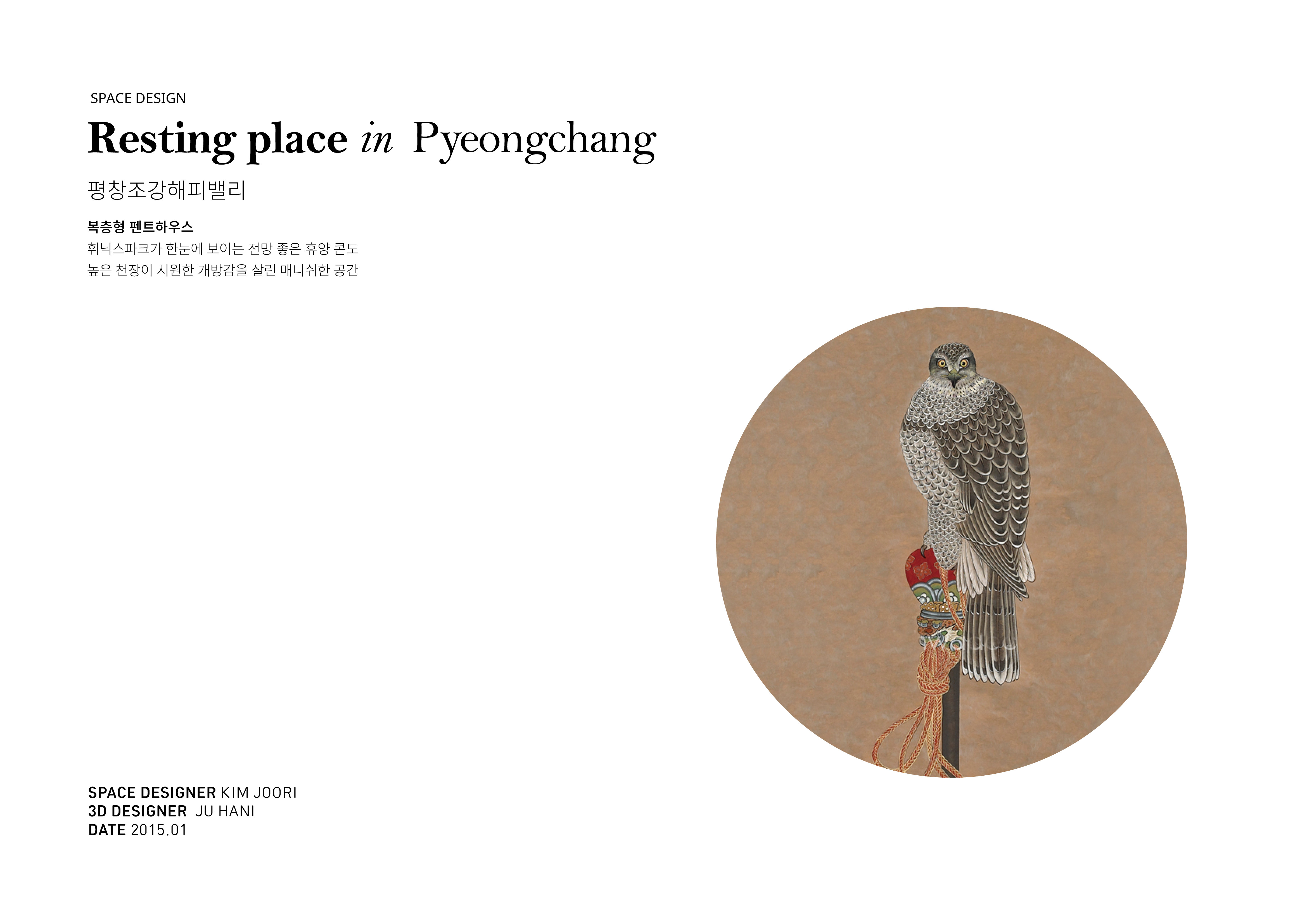pyungchang